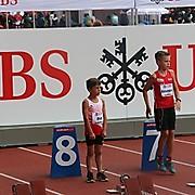 20180902 UBS Kids Cup Final (2)